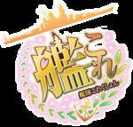 Anime_logoreal.png
