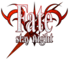 Fate_stay_night_logo.png