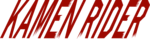 kamen_rider_1_logo_by_animedark2_d9e34m7