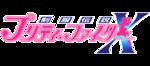 Seifuku_Densetsu_Pretty_Fighter_X_Logo_v