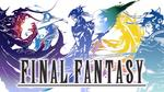 Final_Fantasy_series_logo11.png