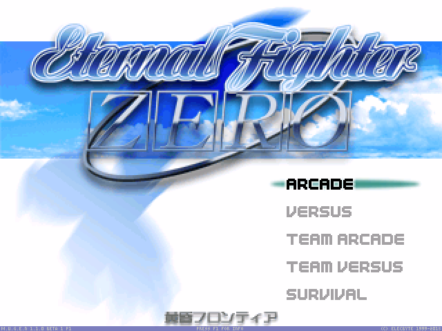 Eternal Fighter Zero-1.1 & 1.0 Screenpack
