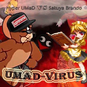UMAD-VIRUS.jpg